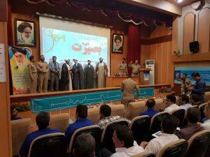 کارگاه آموزشی با مشارکت نیروی دریایی ارتش جمهوری اسلامی و با حضور استاد عباس علی واشیان برگزار گردید